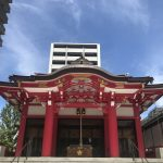 成子天神社という西新宿のパワースポットで心をとかしてきました。