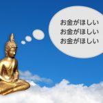 瞑想ができない!雑念で頭がいっぱいのときの対処法とコツ