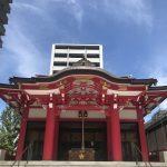 成子天神社、西新宿のパワースポットで心をとかしてきました。