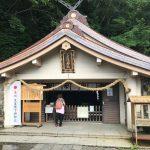 戸隠神社に呼ばれたので、奥社のパワースポットと大自然を堪能しに行きました。